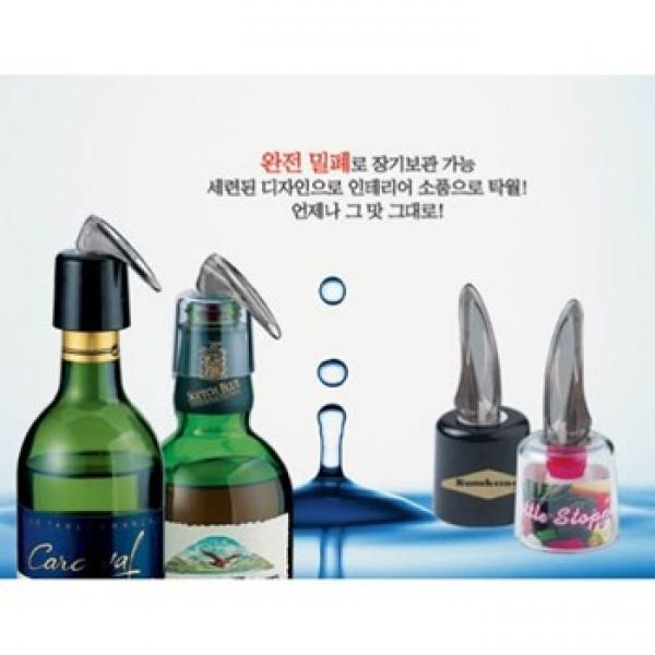 Kowell Bottle Stopper BS-100